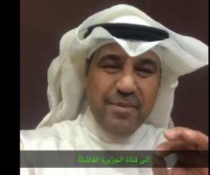 العرب يسخرون من «الجزيرة»: مصر لا تقع