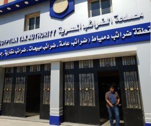«الضرائب» تعلن عدم مد فترة تقديم الإقرارات للأشخاص: 50 ألف جنيه غرامة التأخير