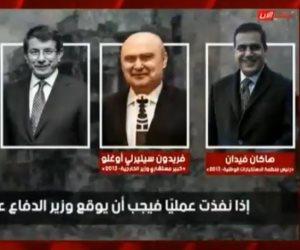 نشات الديهي يذيع تسريب صوتي يكشف تخطيط قيادات تركية لضرب سوريا