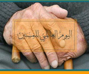 من الألف للياء.. كل ما تريد معرفته عن خدمات «التضامن» للمسنين في دور الرعاية (إنفوجراف)