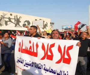 قصة فساد قضى على مليارات الدولارات فى العراق.. الأمور تزداد سوءا