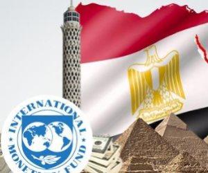 بعد قرار خفض أسعار المنتجات البترولية.. صندوق النقد يشيد بنجاح الإصلاح الاقتصادي