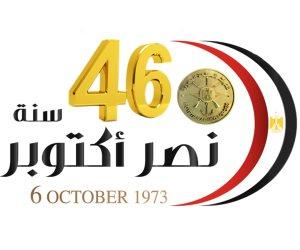 بمناسبة احتفالات أكتوبر.. الشباب والرياضة تفتح مراكزها للأعضاء والمترددين غدا اللأحد مجانا