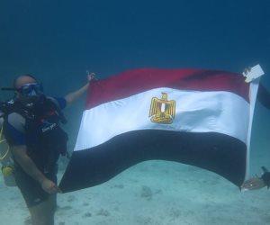 تدعمها صوت الأمة.. «حب العلم» مبادرة يطلقها المصريون بالخارج لتعزيز ثقافة الانتماء الوطني
