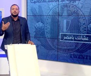درس في الوطنية.. مصريون يسحلون مذيعا إخوانيا على قناة الشرق (فيديو)