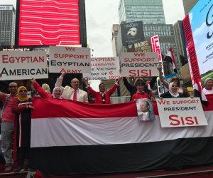 الجالية المصرية في نيويورك تحتفل بالذكرى الـ 46 لانتصارات أكتوبر (فيديو وصور)