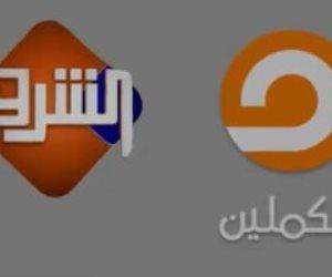 فضيحة جديدة.. إبراهيم منير يستعين بـ الشرق ومكملين لتمرير تكليفاته لأعضاء الجماعة