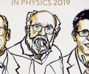 تعرف على الفائز بجائزة نوبل في الفيزياء لعام 2019