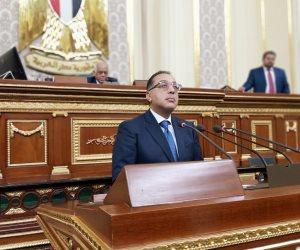 نواب البرلمان يشيدون ببيان مجلس الوزارء: المصارحة والمكاشفة السمة الغالبة لحكومة مدبولي