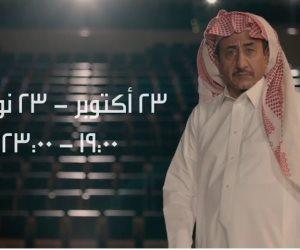"""الفنان السعودى ناصر القصبى يعود للمسرح من بوابة """"موسم الرياض"""".. فيديو"""