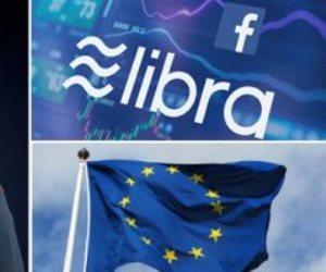 """الكونجرس يستجوب مارك زوكربيرج بشأن عملة """"ليبرا"""" 23 أكتوبر الجارى"""