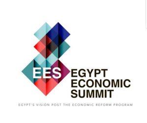 """نوفمبر المقبل.. القاهرة تستضيف قمة """"Egypt Economic Summit"""" بحضور 40 متحدثا وخبيرا اقتصاديا"""