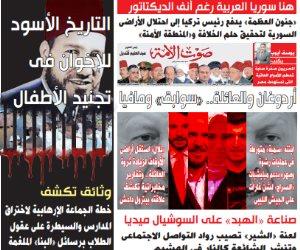 تقرأون في عدد صوت الأمة: هنا سوريا العربية رغم أنف الدكتاتور والتاريخ الأسود للإخوان في تجنيد الأطفال