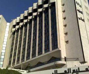 قرار جمهوري بإنشاء جامعة مصرية تحت اسم جامعة الحياة