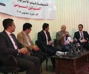 ممثل تنسيقية الشباب عن حزب المصريين الأحرار : الديمقراطية تعني إعلاء مصلحة الوطن