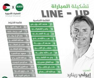 مدرب المنتخب السعودي يعلن تشكيلة الأخضر أمام فلسطين