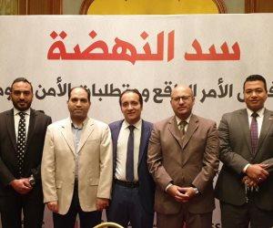 """وفد """"التنسيقية"""" من مؤتمر «سد النهضة»: الحق المصري في مياه النيل ضرورة حياة وقضية أمن قومي"""