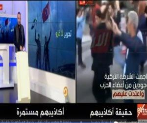 إكسترا نيوز فضحتهم .. مكملين الإرهابية تزعم عدم وجود أتراك معارضين للعدوان على سوريا (فيديو)