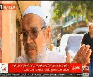 «عبدالله الشريف انت كداب».. أهل الهارب صوروا بإرادتهم وتبرؤوا منه علنا (فيديو)