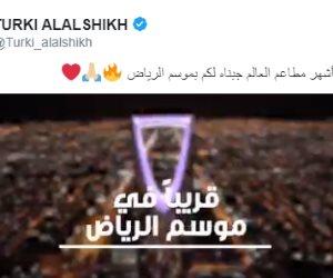 مطاعم شهيرة وأنشطة وفاعليات متعددة في موسم الرياض (فيديو)