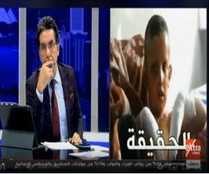 «اكسترا نيوز» تفضح إعلام الجماعة المغيبة.. تدافع عن غزو أردوغان وتشكك في تطوير العشوائيات (فيديو)