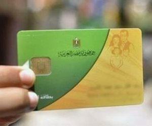 موقع دعم مصر... خطوات استخراج بطاقة تموين لأول مرة