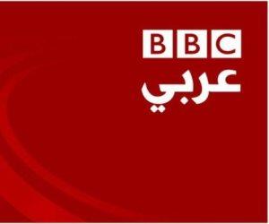 المصريون يلقنون bbc درسًا علي تويتر: موتوا بغيظكم.. مصر باقية وقفاكم هيقمر عيش (صور )