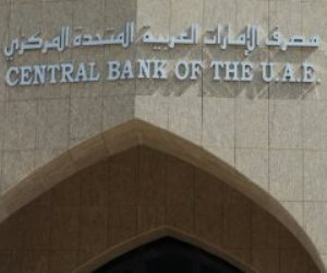 تخفيض 25 نقطة أساس.. البنوك المركزية فى الإمارات والسعودية والبحرين تصدر قرار بشأن الفائدة