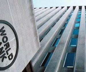 نائب رئيس البنك الدولى تؤكد دعم مصر فى التوسع ببرامج الحماية الاجتماعية
