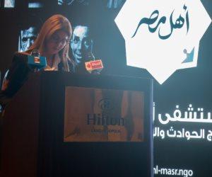 مؤسسة أهل مصر للتنمية تناقش قضايا حوادث الحروق خلال الأسبوع العربي للتنمية المستدامة لجامعة الدول العربية