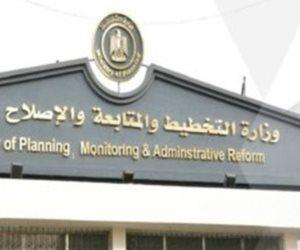 وزارة التخطيط تعلن مستهدفات قطاع الزراعة بخطة العام المالى 2020/2021