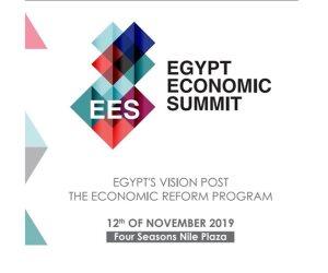 تحت رعاية رئيس الوزراء.. قمة مصر الاقتصادية الأولى تنطلق الثلاثاء القادم