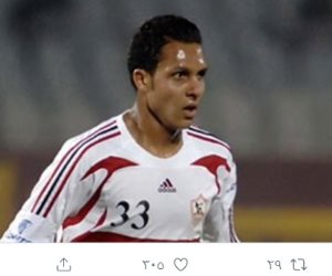 وفاة علاء علي لاعب الزمالك السابق عن عمر يناهز الـ 31 عاماً
