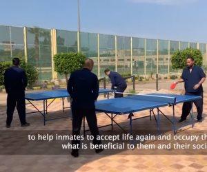 فيلم تسجيلي يرصد مراحل تطور السجون المصرية وتأهيل المساجين