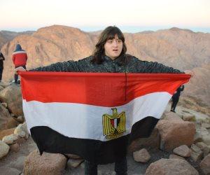 اليوم..وزارة الرياضة تكرم أول طفل مصرى من ذوى الهمم يصعد قمة جبل موسى