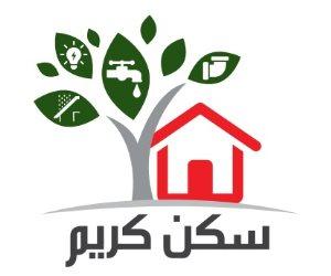 """التضامن : 457 مليون جنيه لأنشطة """"سكن كريم"""" للأسر الأولى بالرعاية"""
