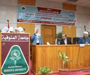 مستشار المفتي في ندوة بجامعة المنوفية: الشباب هم الأمانة والمؤتمنون على هذا الوطن
