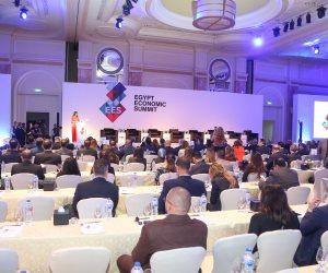 انطلاق أعمال الجلسة الثانية بقمة مصر الاقتصادية عن التحول الرقمى فى مصر