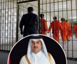 «اعتقال قسري» داخل أسوار الدوحة.. إدانة أممية لانتهاكات قطر لحقوق الإنسان