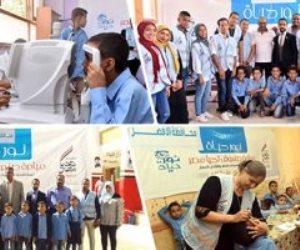 استهداف 5 ملايين تلميذ حتى الآن.. مبادرة «نور حياة» تحقق نجاحا باهرا