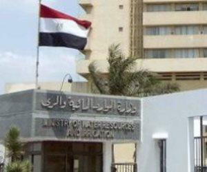 تطور وضع السياسة المائية في مصر منذ عام 1975