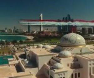 تحية للرئيس السيسي.. طائرات تحلق بألوان علم مصر في سماء أبوظبى