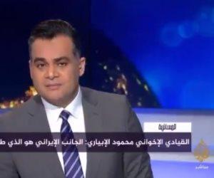 في مداخلة مع الجزيرة.. قيادي إخواني يعترف بلقاء الحرس الثوري في تركيا (فيديو)
