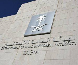 تفاصيل توقيع هيئة الاستثمار السعودية مذكرات تفاهم بملياري دولار