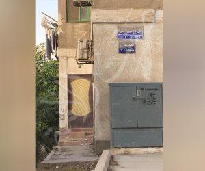 """صورة """"صوت الأمة"""" كشفت الكارثة.. شارع في 15 مايو يخلد اسم مؤسس الإخوان"""