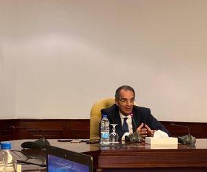 10 معلومات عن بوابة مصر الرقمية لتقديم الخدمات للمواطنين