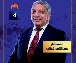نائب رئيس النيابة الإدارية يترشح على رئاسة نادي 6 أكتوبر
