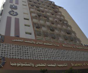 مؤشر البحث العلمي يكشف الحقائق.. ما ترتيب الجامعات المصرية عالميا؟