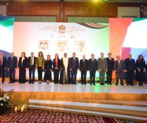 رئيس الحكومة و12 وزيرا يشاركون فى الاحتفال الوطنى الإماراتى الـ48 (صور)