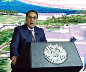 رئيس الوزراء يفتتح منتدى توليد الكهرباء وإزالة ملوحة مياه البحر بالطاقة النووية